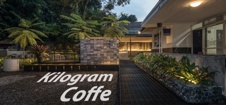 Mengulas pengaplikasian lansekap pada kilogram cofee bandung